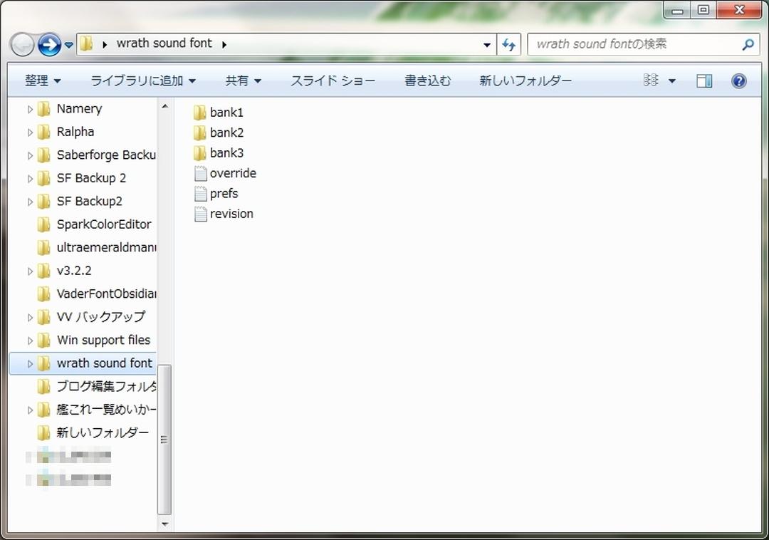 SS006sss.jpg