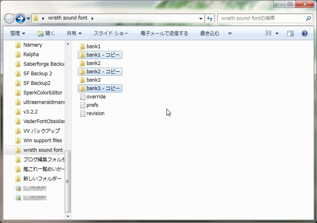 SS007ss.jpg