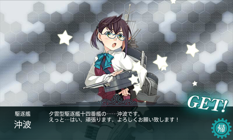 kancolle_20160213-120816420.png