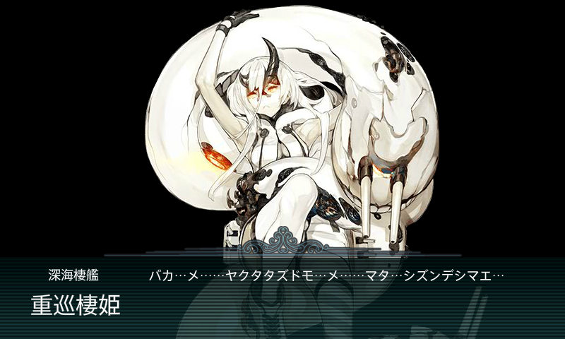 kancolle_20160213-152835161.png