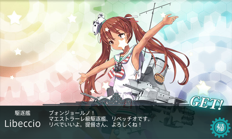kancolle_20160213-210906470.png