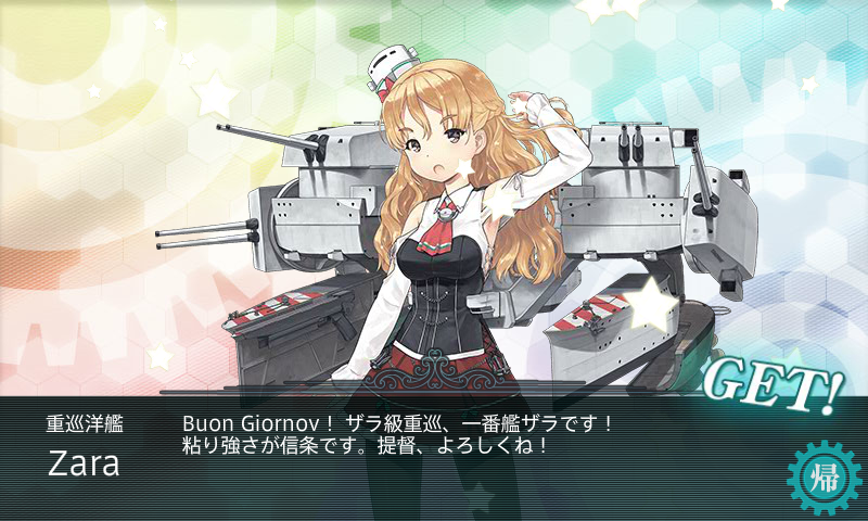 kancolle_20160214-174555469.png
