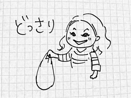 20151217お芋ケーキ7