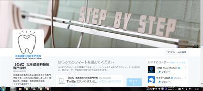 Twitter_R.jpg