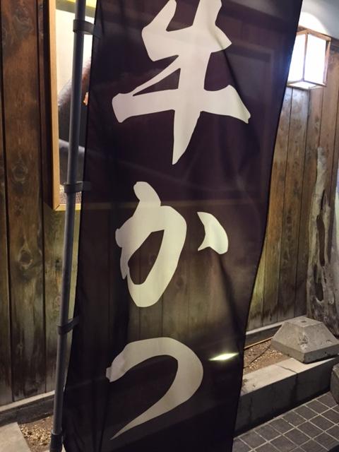 ichihana4.jpg