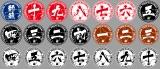 sticker_sample.jpg
