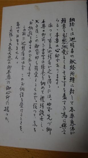 s-DSC09474.jpg