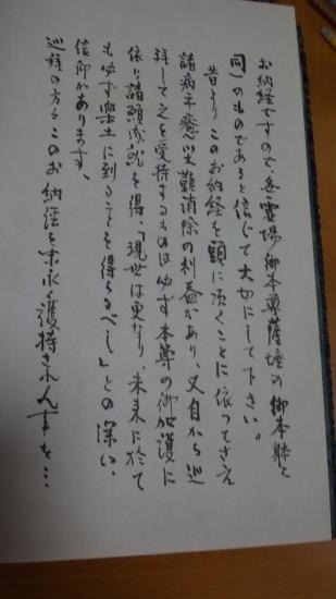 s-DSC09475.jpg