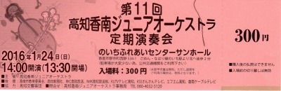 s-scan200.jpg