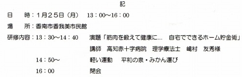 s-scan203_20160125163055d99.jpg