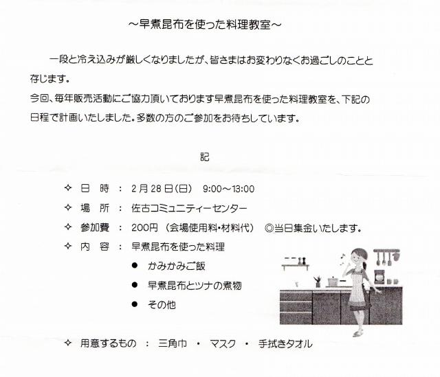 s-scan210_20160226190707dc5.jpg