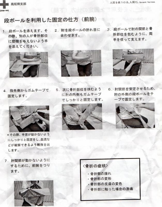 s-scan212.jpg