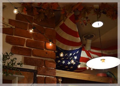 アメリカンランプ