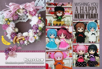 【HoneySnow】 あけましておめでとうございます!!