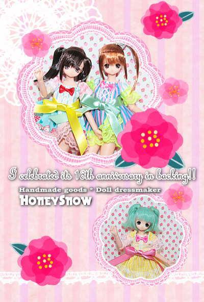 【HoneySnow】 16周年を迎えました!!