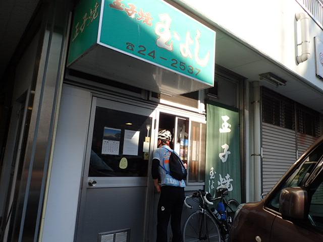 つけ麺 (9)