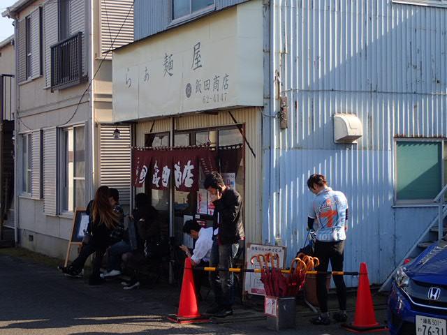 つけ麺 (16)