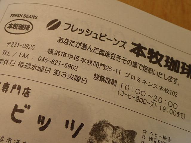 大船高校第31回公演 (3)