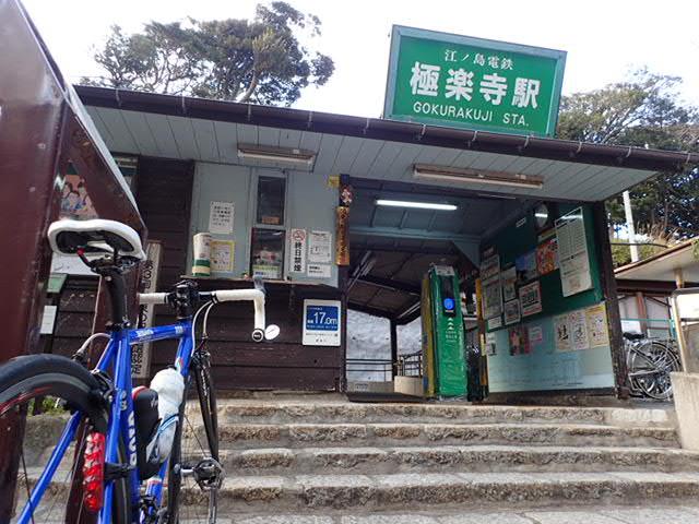 江ノ島ポタ (8)