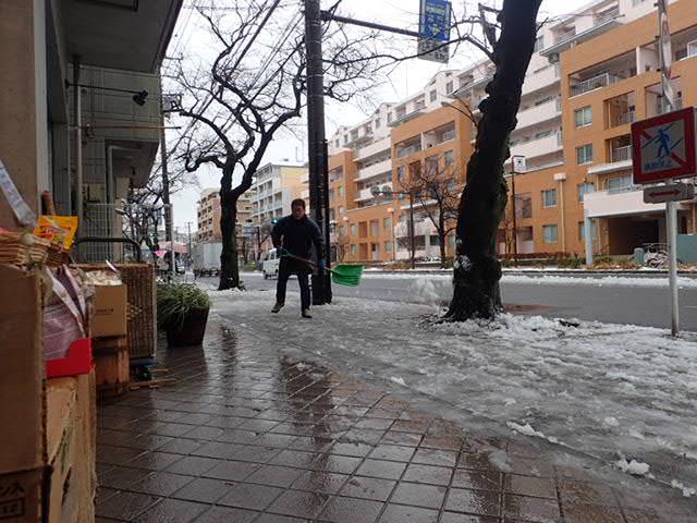 雨の日ポイント2倍 (2)