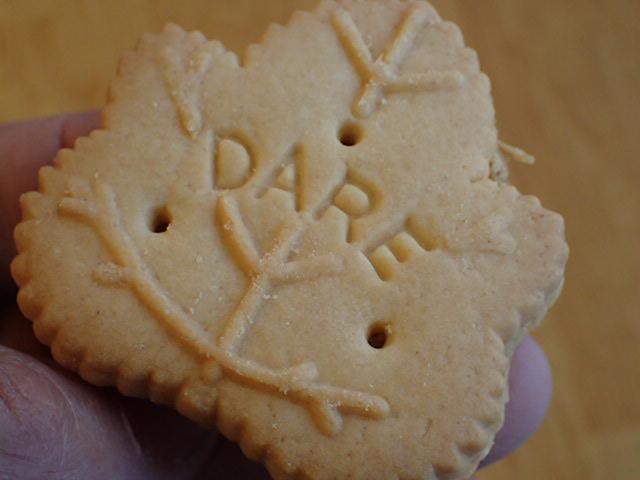 デアーメープルクッキー (4)