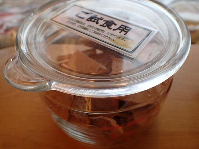 炭焼珈琲サンド (8)