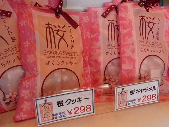 桜クッキー・キャラメル (9)