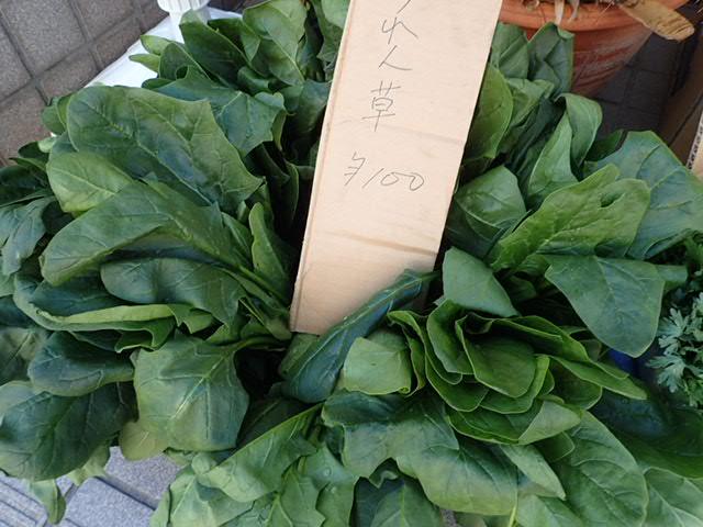 野菜直売 (8)