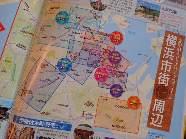 横浜お散歩マップ (4)