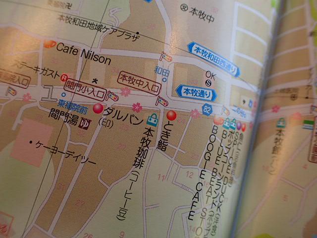 横浜お散歩マップ (3)
