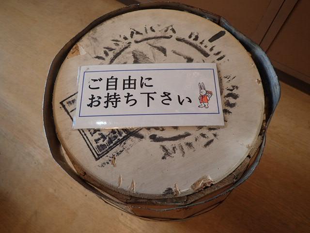 ブルマン樽(13)