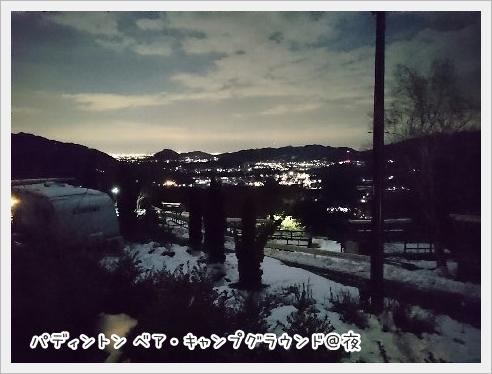 fc2_2016-01-26_01.jpg
