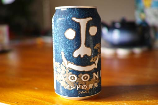 Aooni Beer 2015