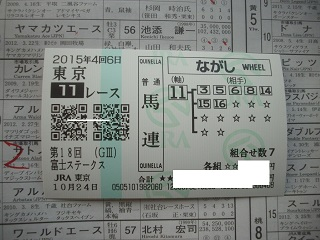 IMGP1711.jpg
