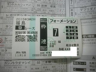 IMGP1721.jpg