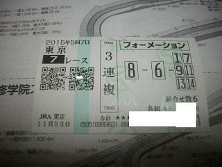 IMGP1757.jpg