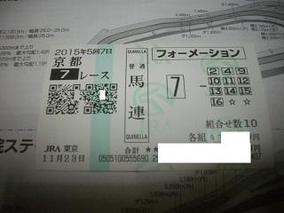 IMGP1758.jpg