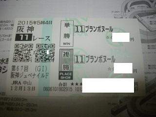 IMGP1792.jpg