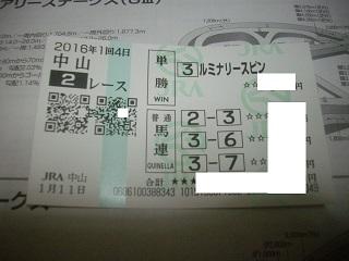 IMGP1828.jpg