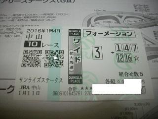 IMGP1831.jpg