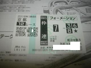 IMGP1832.jpg