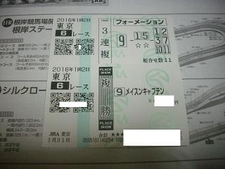 IMGP1839.jpg