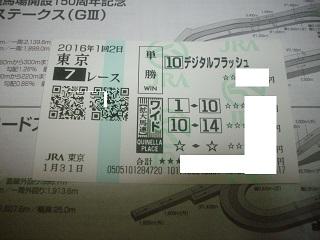 IMGP1840.jpg