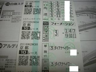 IMGP1844.jpg