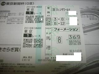 IMGP1848.jpg