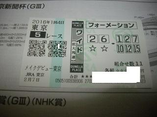 IMGP1850.jpg