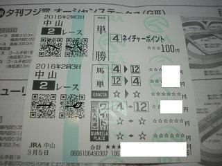 IMGP1870.jpg