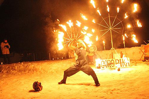 湯野上温泉火祭り プレイバック0057