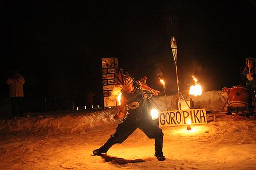 湯野上温泉火祭り プレイバック0052
