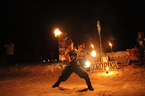 湯野上温泉火祭り プレイバック0051